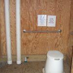 interior of a camp latrine